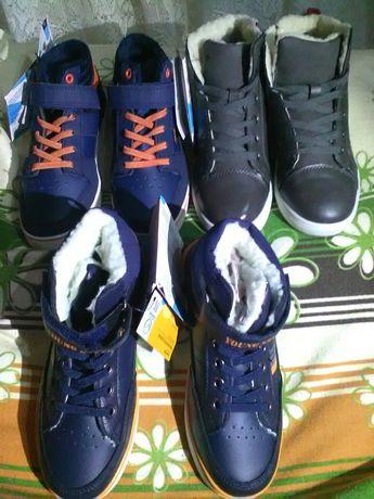 Nowe buty zimowe 32,33
