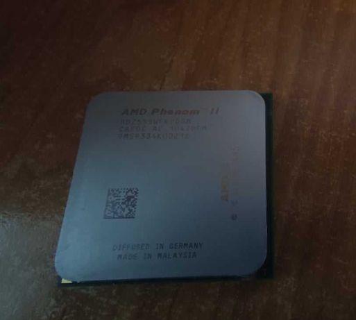 AMD Phenom II 3.2 GHz 2 rdzenie 2 wątki