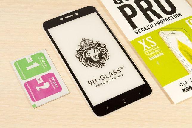 Защитное стекло Full Glue на для Xiaomi Redmi 4X Note 4 X 4A Mi A1