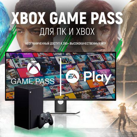 Игры и подписки на любой xbox!