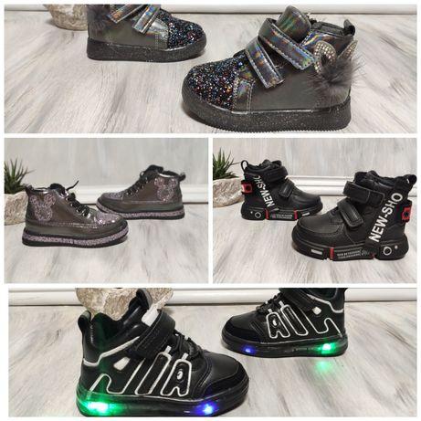 Демисезонная обувь , детская осенняя обувь , ботинки , хайтопы