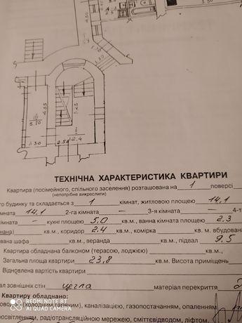 Продається 1 кімнатна квартира вул. Шараневича Львів 24м2 1 поверх
