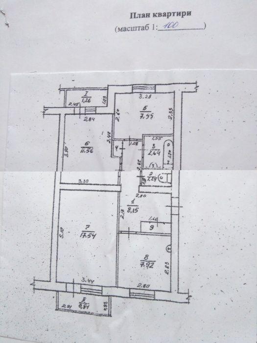 3 кімнатна квартира в центрі Куликівки. Куликовка - изображение 1