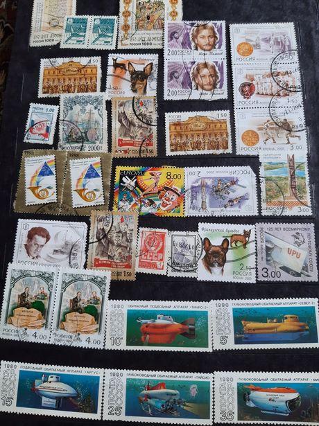 Продам марки старинные