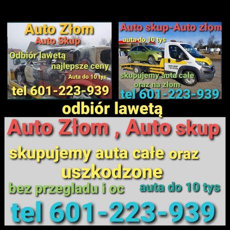 Auto Złom auto skup najlepsze ceny odbiór lawetą