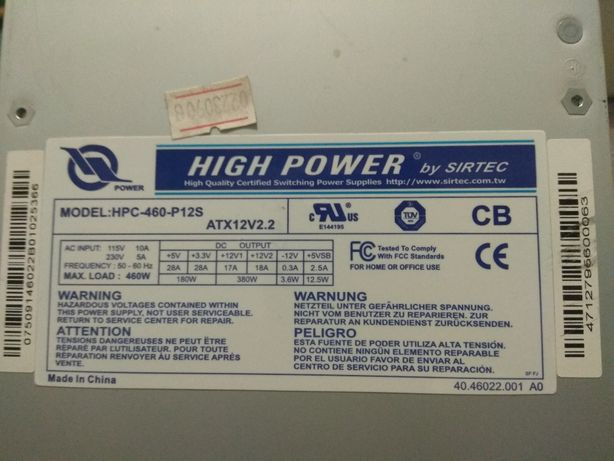 Блок питания High Power 460 Ватт