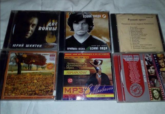 Обмен CD дисков