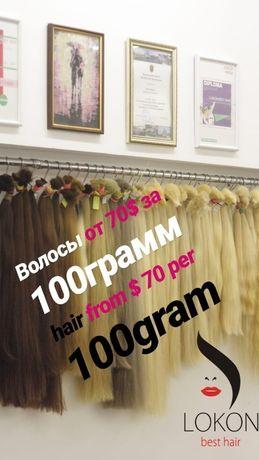 Волосы Для Наращивания. ПРОДАМ от 70$ за 100 грамм Блонд, темнные