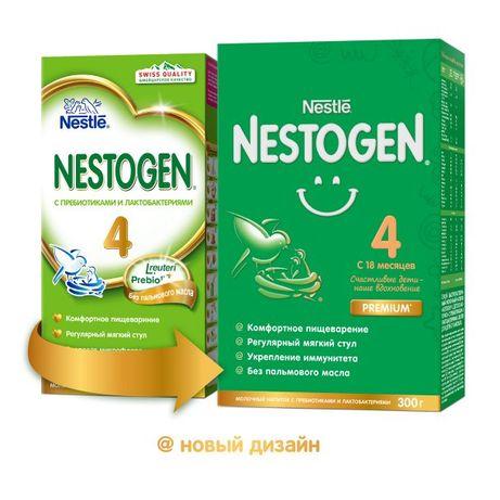 Nestle Молочная смесь Nestogen Premium 3,4- 600г Неcтожен Нестле Н