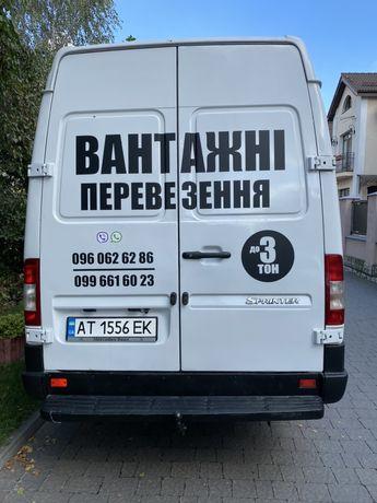 Вантажні перевезення Івано-Франківськ та за межі міста