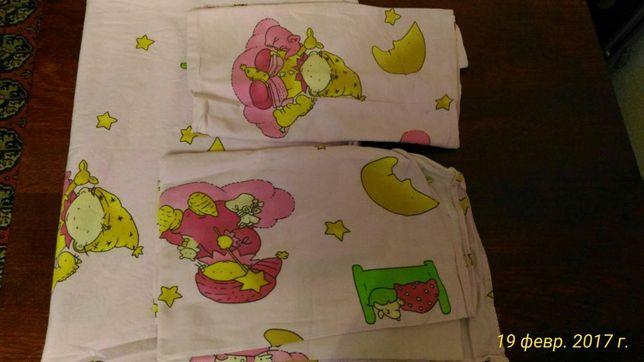 Детский комплект постельного белья сатин