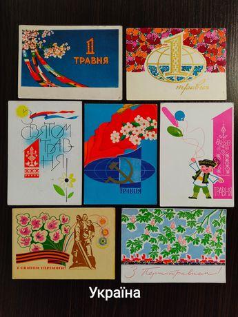 Мистецтво Украина открытки часть 1