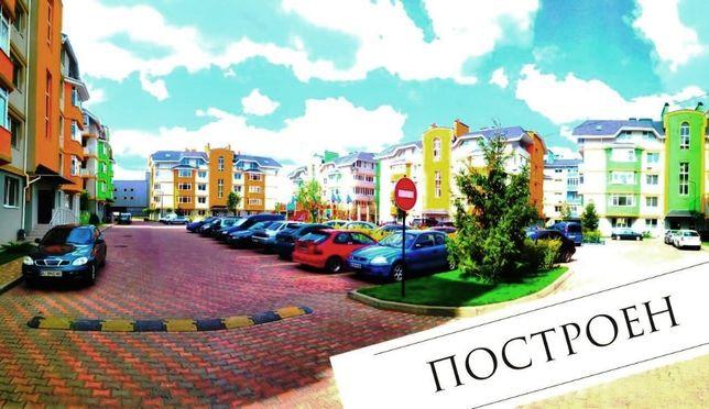 1к квартира в построенном доме от владельца (без комиссии) ЖК Family