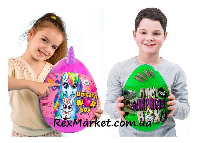Хит! Игрушки Огромное яйцо сюрприз динозавра, единорога, пони, куклы