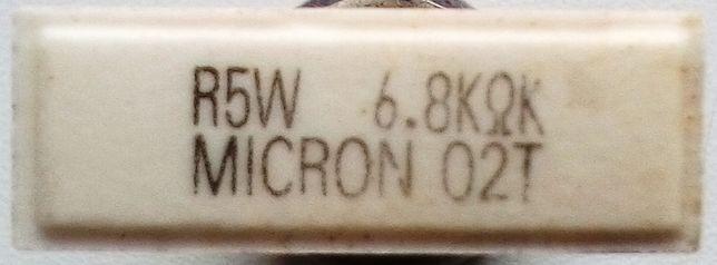 Резистор 6,8 кОм, 5 Вт