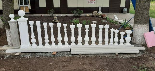 Балясины,Рукомойники,колоны изделия из бетона