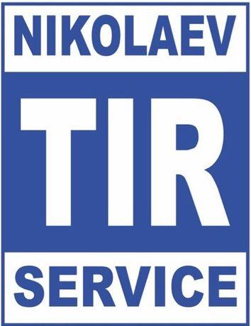 Грузовая СТО «TIR_Service.Nikolaev»