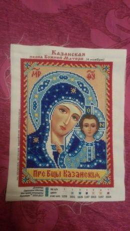 Вышивка готовая работа Икона Казанская бисер