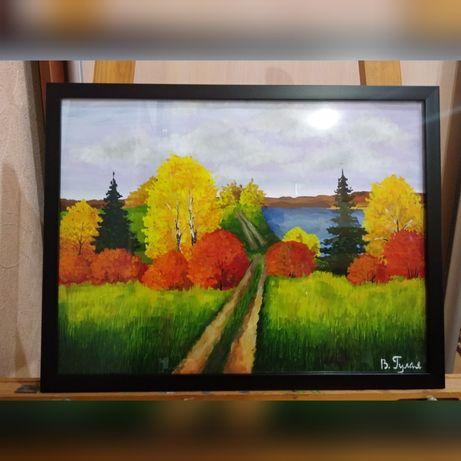 """Картина """"Осенняя природа"""""""