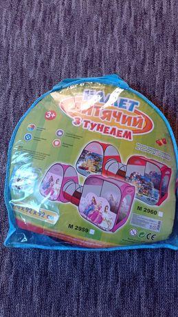 Детская палатка, тоннель