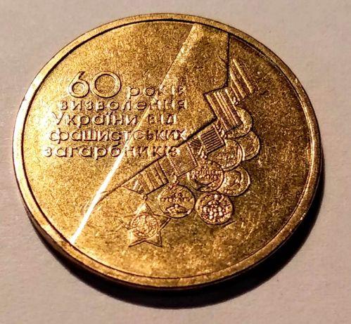 1 Гривня, 2004, (ордена, медалі) 4 шт.