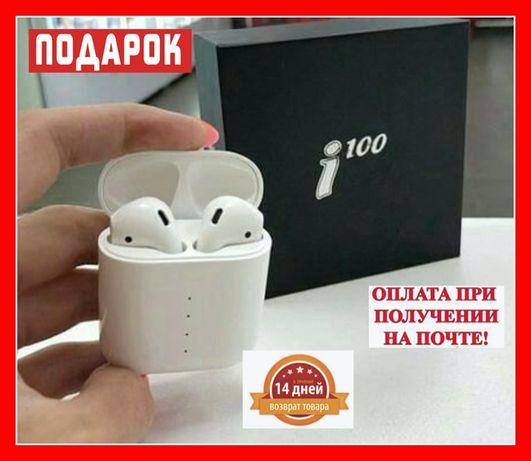 ОПТ/РОЗ Сенсорные наушники с беспроводной зарядкой AirPods 1:1 i100