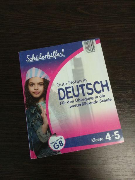 Deutsh Klasse 4-5. Учебник по немецкому языку