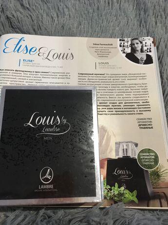 Чоловічий аромат LOUIS, 75 мл LAMBRE