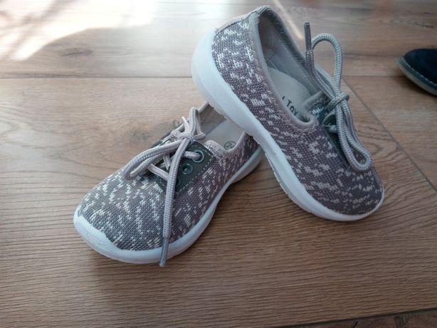 Wiosenne buty adidasy chłopięce sportowe buciki r.24 15,5cm