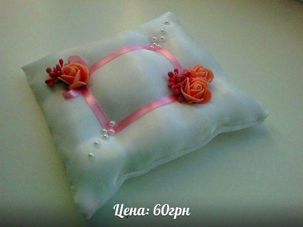 Свадебная подушечка)