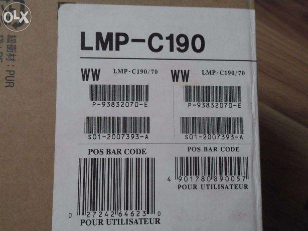 Lampa do projektora LMPC190