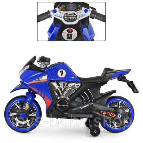 Детский мотоцикл, детский электромотоцикл