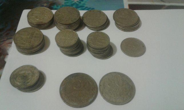Монеты СССР 1961-1990