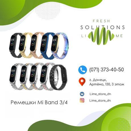 Ремешки браслеты на Mi Band 3/4/5/Amazfit 20мм/22мм от 350р