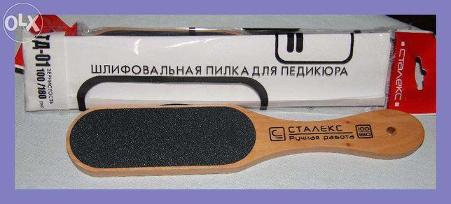 Шлифовальная пилка для педикюра ТМ Сталекс
