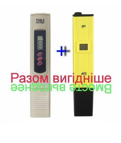 Набор для контроля качества воды солемер TDS-3  и PH-метр