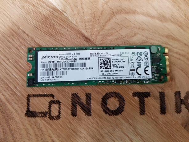 SSD 256GB Micron M600 M.2 2280 SATAIII MLC (NEW)