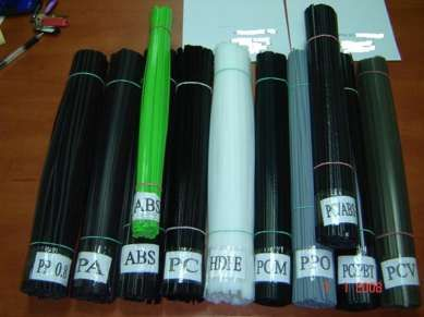 Электроды прутки пластик сварка пайка авто бамперов PP EPDM ABS PA PUR