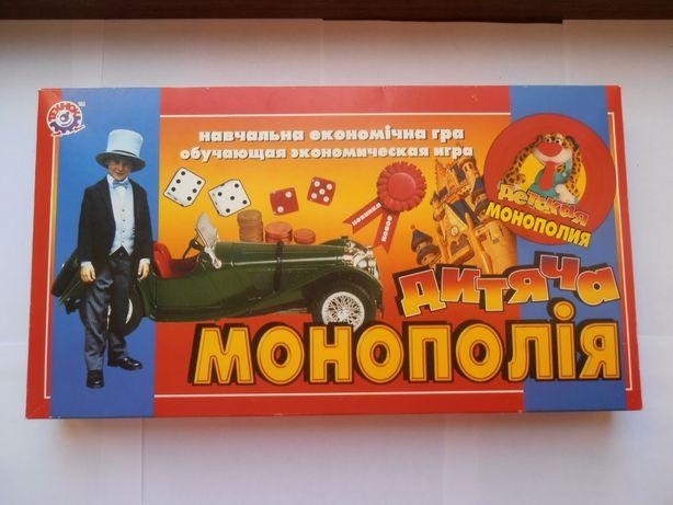 Монополия детская игра настольная развивающая