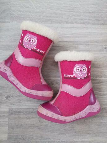 Валенки, валянки, ботиночки, сапожки, зимняя обувь, КОТОФЕЙ