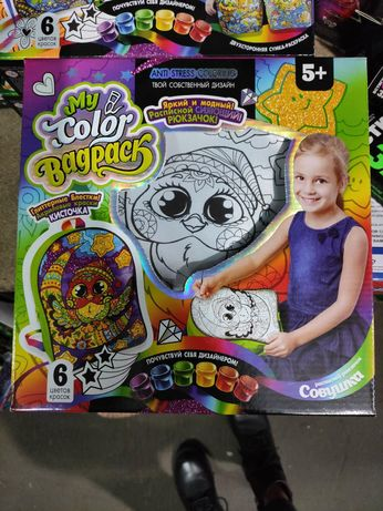 Набор для творчества Детский рюкзак-раскраска