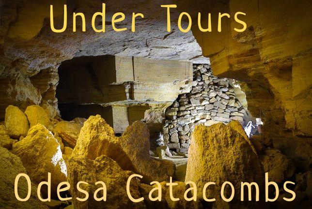 """Экскурсии в """"дикие"""" одесские катакомбы. Odessa catacombs"""