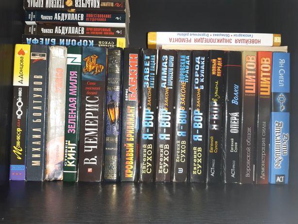 Продам книги в хорошому стані