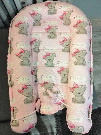 Kokon niemowlęcy różowy