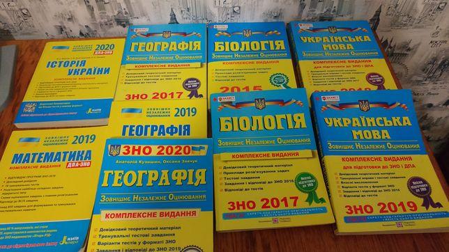 Книги на ЗНО