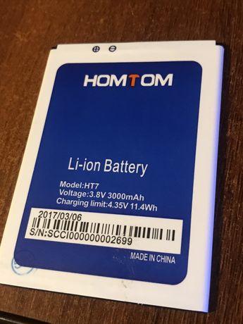 АКБ батарея Homtom ht7, Ergo a550