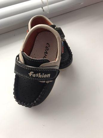 Макасіни, туфлі