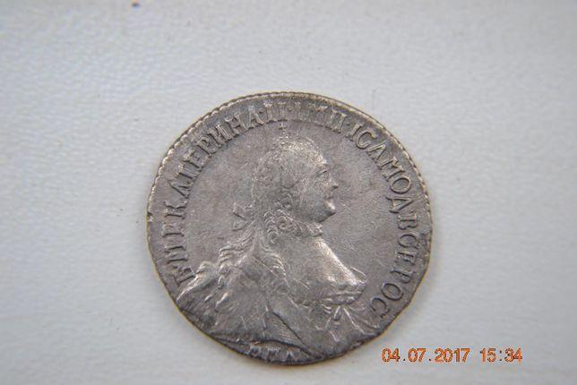 Продам Полуполтинник Екатерины II