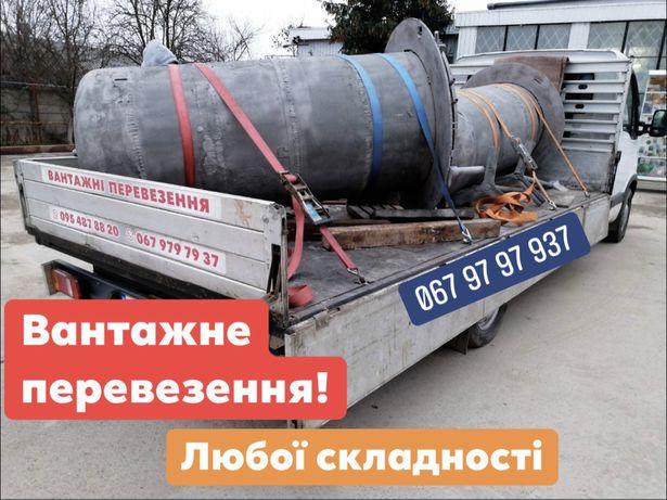 Вантажні перевезення, Вантажне таксі, Доставка. Доставка по Україні.