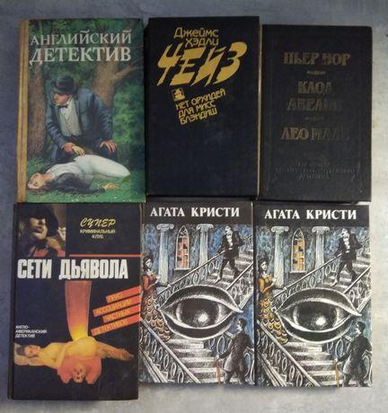 Детективы (А. Кристи, Дж. Хэдли, П. Чейни и др.) Издания 90-х гг.